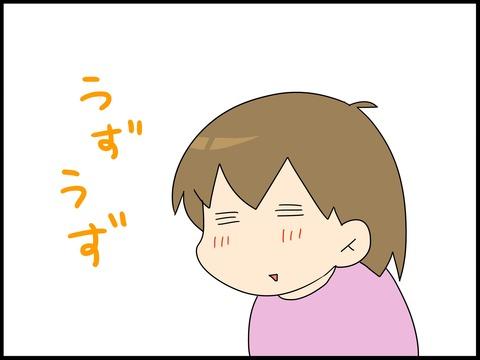 ブログ_001