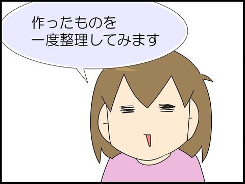 ブログ000