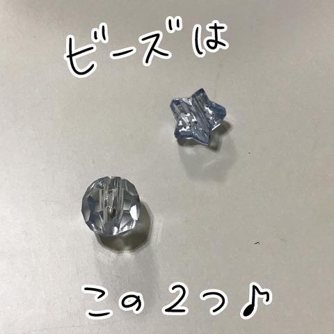 IMG_8378