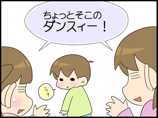自閉くん100002