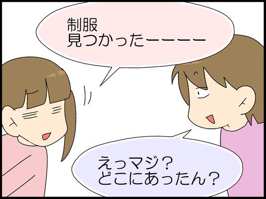 ブログ0010