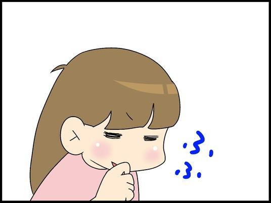 ブログ0006_
