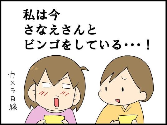 ブログ0020