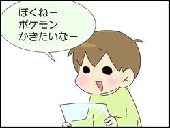 ブログ0001 - コピー (2)