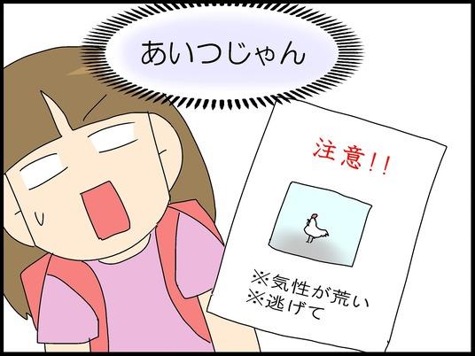 ブログ0008