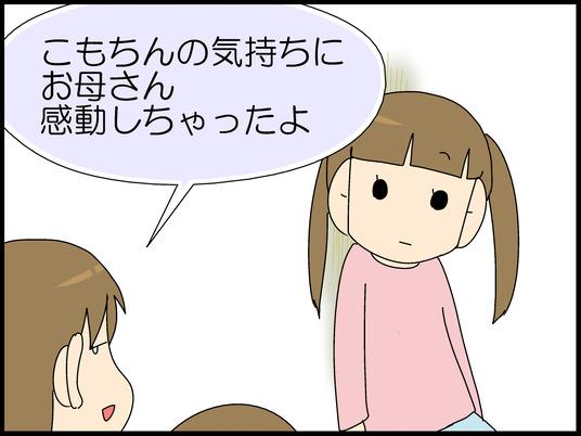ブログ0037