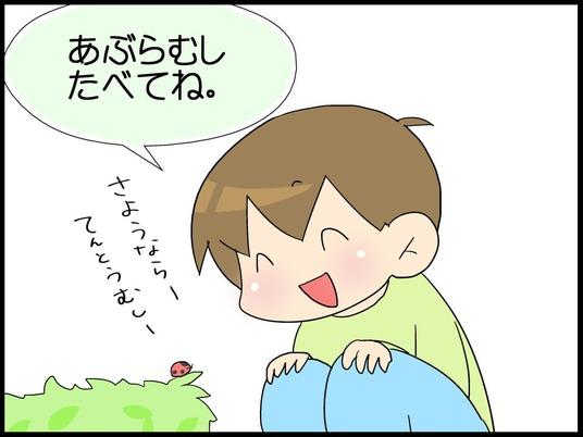自閉くん0011