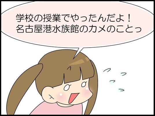ブログ0000__