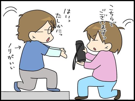 自閉くん090011