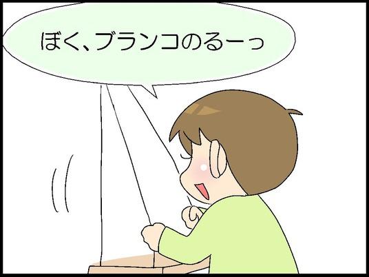 ブログ0032
