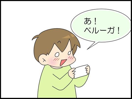 ブログ0000_