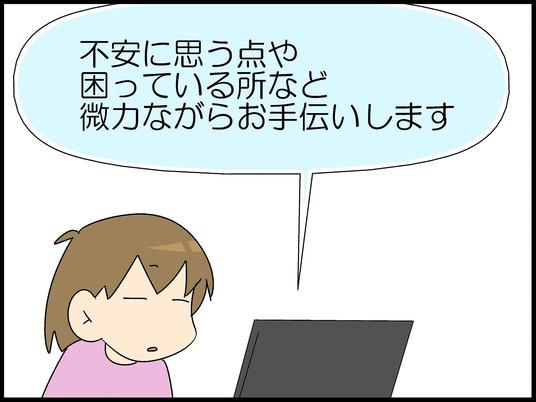 ブログ0028