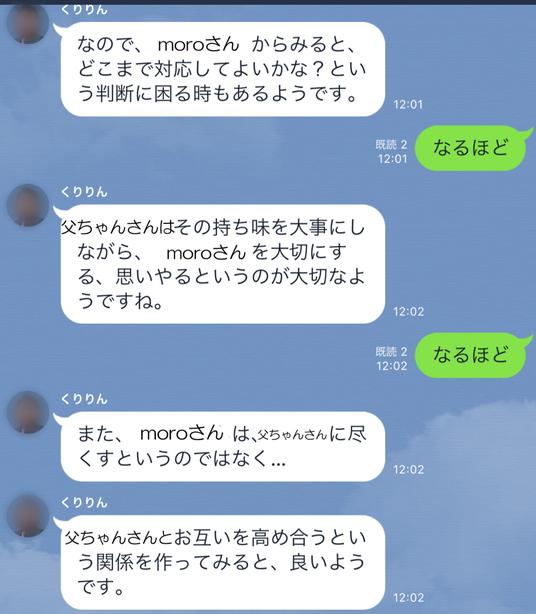 IMG_4698