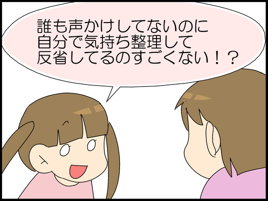 ブログ0030
