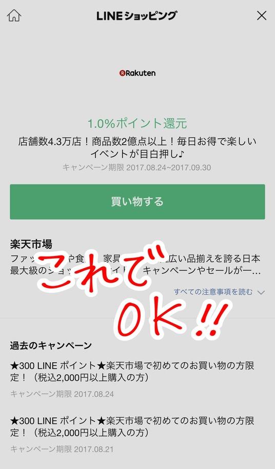 IMG_0307
