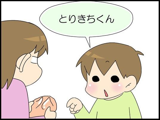 ブログ00