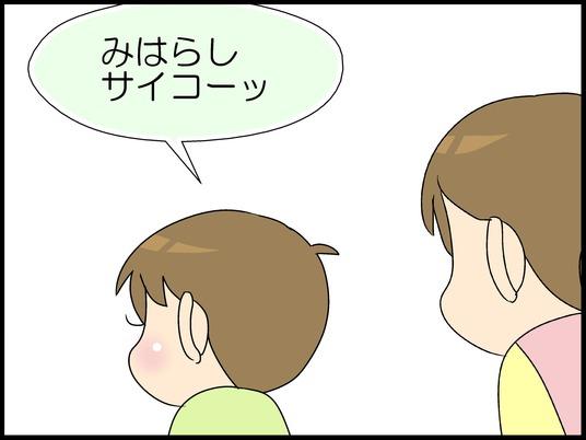ブログ0013