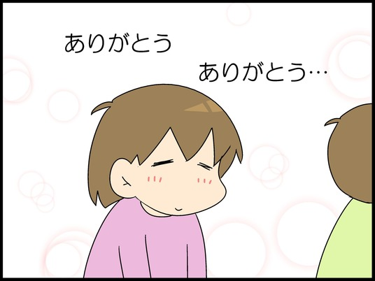 ブログ0017