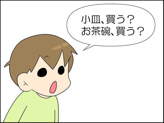 イラスト_002