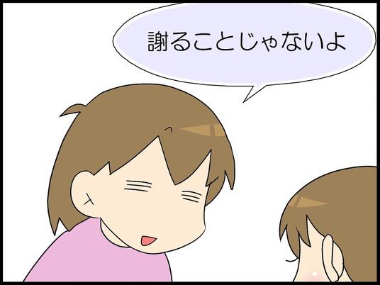 ブログ0012
