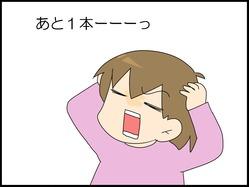 ブログ0001 - コピー