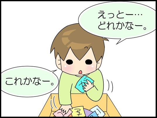 ブログ0011_