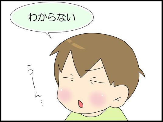 ブログ0005_