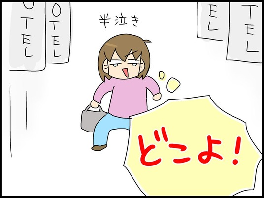 ブログ0016