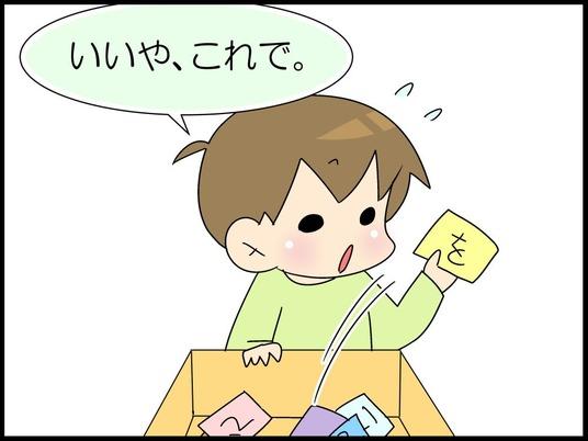 ブログ0011__