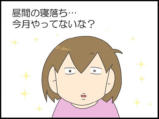 ブログ0020_