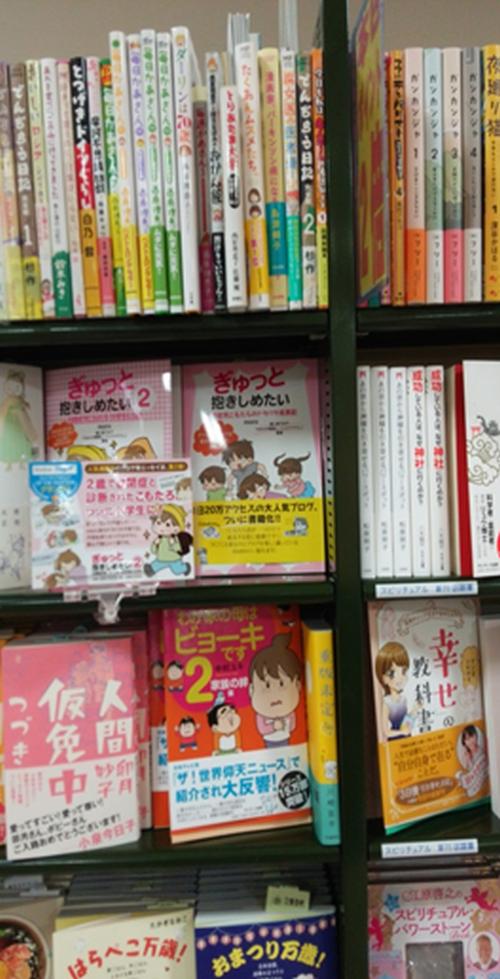 くまざわ書店阿倍野店