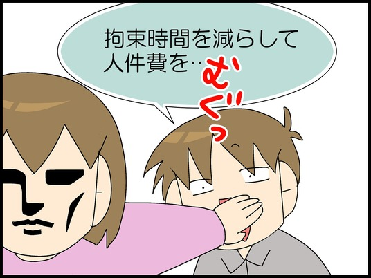 ブログ0007_