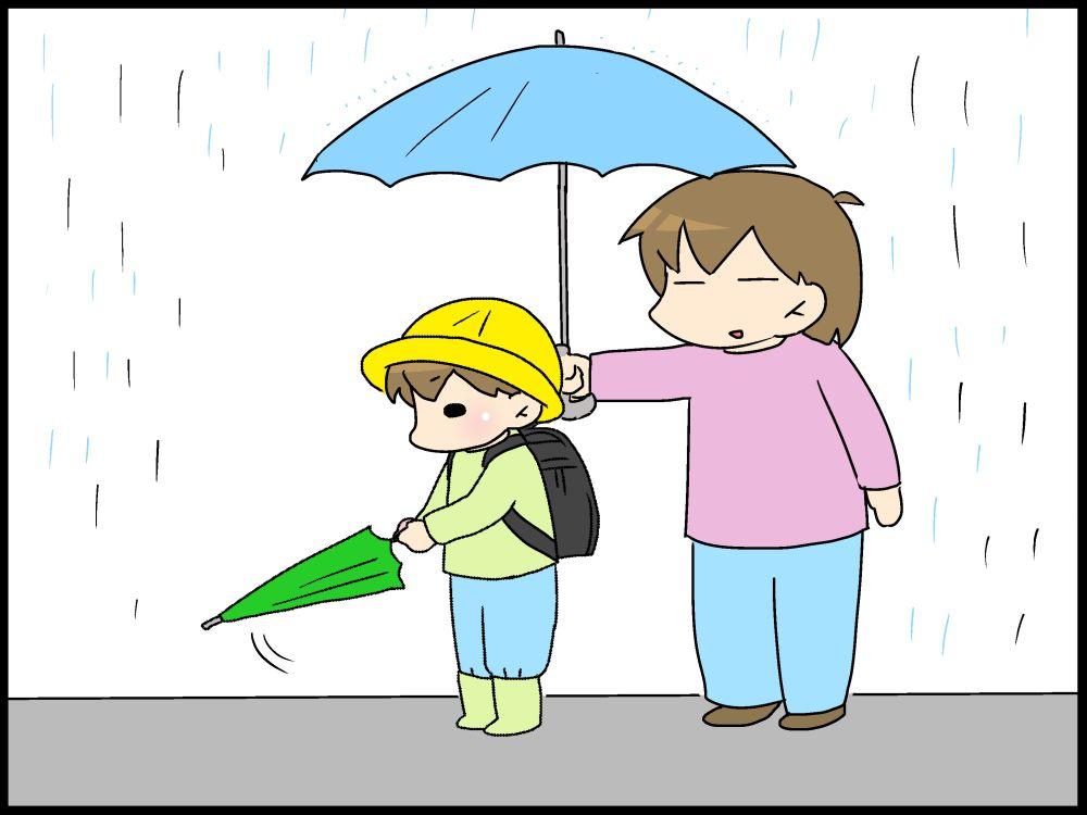 雨の日は相変わらず…。 : 「moro...