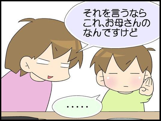自閉くん010010