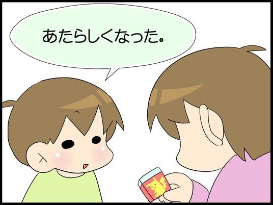 自閉くん100007