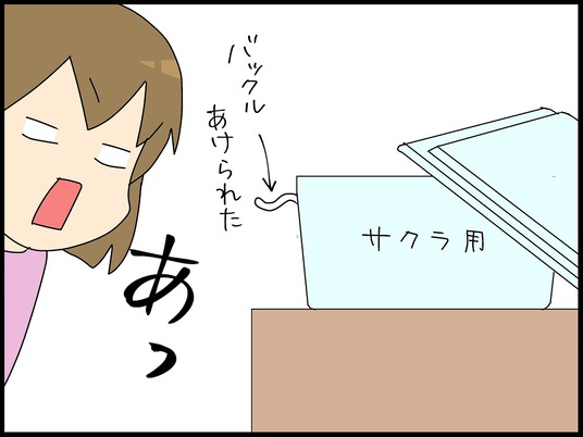 ブログ0011