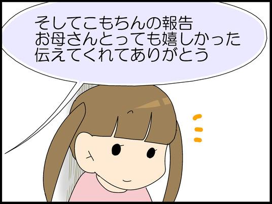 ブログ0036