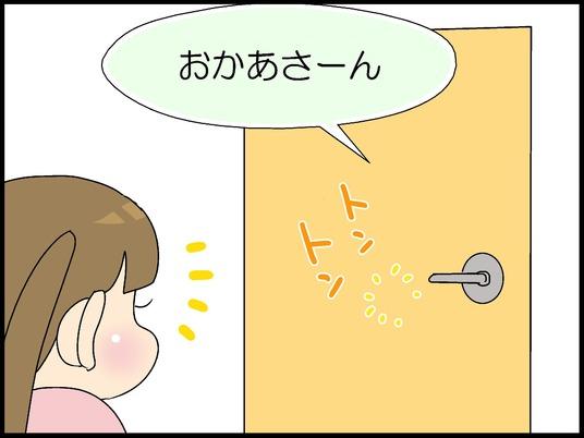 ブログ0004