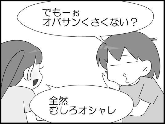 ブログ0004 - コピー
