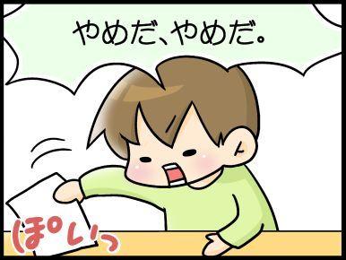 https://livedoor.blogimg.jp/morokomoro/imgs/7/a/7a49fb3a.jpg