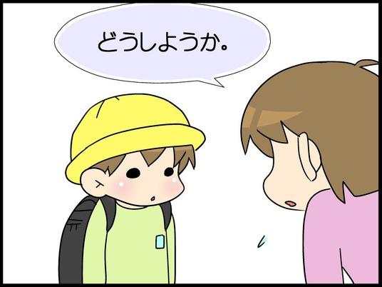 自閉くん090007