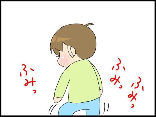 自閉くん080004