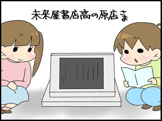 ブログ0038