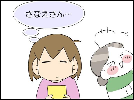 ブログ0024