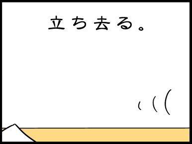 http://livedoor.blogimg.jp/morokomoro/imgs/8/c/8c36a138.jpg