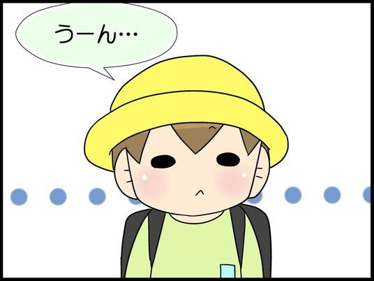 自閉くん090008
