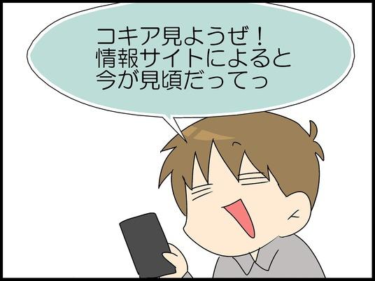 ブログ0003