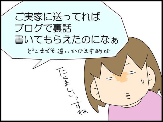 ブログ0022_