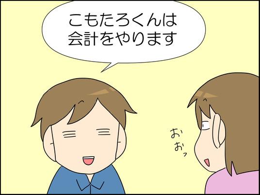 イラスト_003