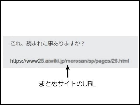 ブログ0002_